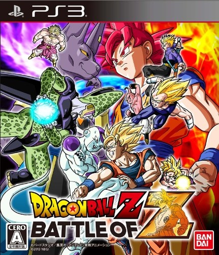 Dragon Ball Z: Battle of Z Wiki - Gamewise