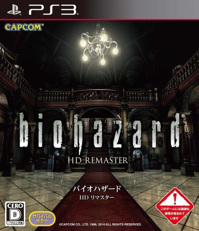 Resident Evil (Remake) for PlayStation 3 - Sales, Wiki