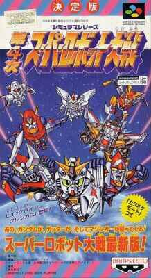 Dai-4-Ji Super Robot Taisen on SNES - Gamewise