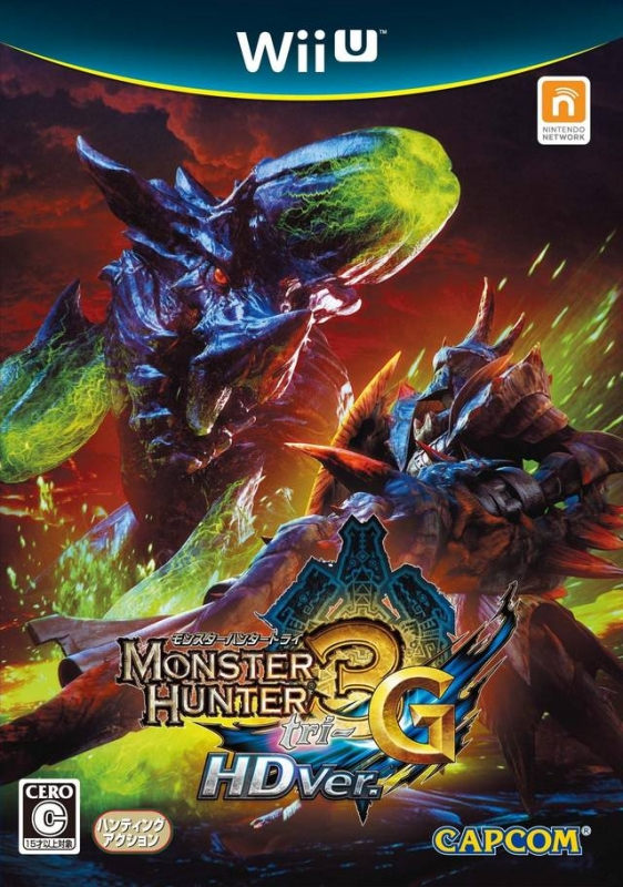 Monster Hunter Tri Wiki on Gamewise.co