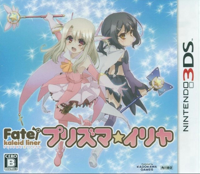 Fate/kaleid liner Prisma Illya on 3DS - Gamewise
