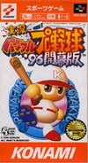 Jikkyou Powerful Pro Yakyuu '96 Kaimakuban on SNES - Gamewise