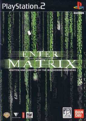 Enter the Matrix on PS2 - Gamewise