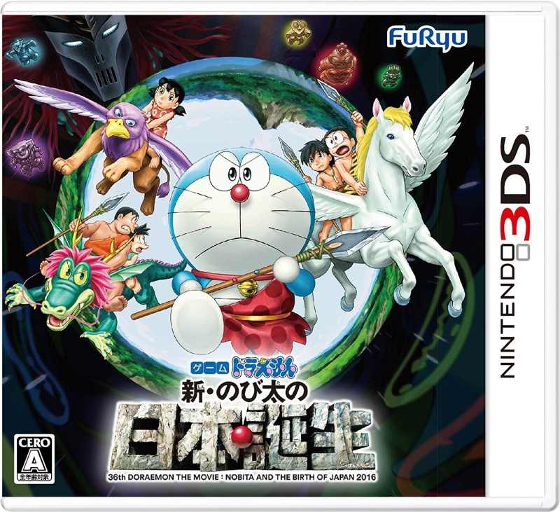 Doraemon: Shin Nobita no Nihon Tanjou Wiki - Gamewise