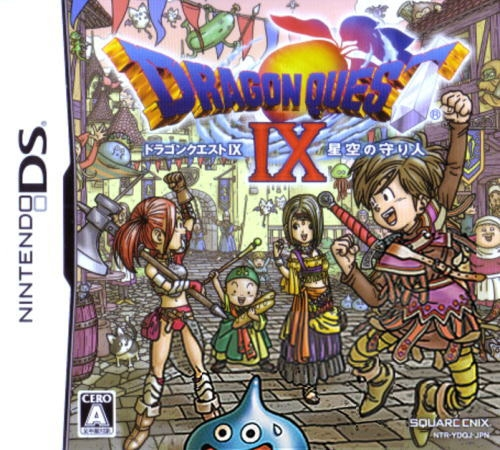Dragon Quest IX: Sentinels of the Starry Skies on DS - Gamewise