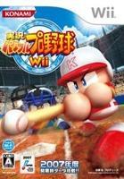 Jikkyou Powerful Pro Yakyuu Wii on Wii - Gamewise
