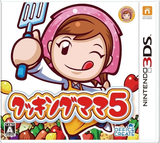 Cooking Mama 5 for 3DS Walkthrough, FAQs and Guide on Gamewise.co