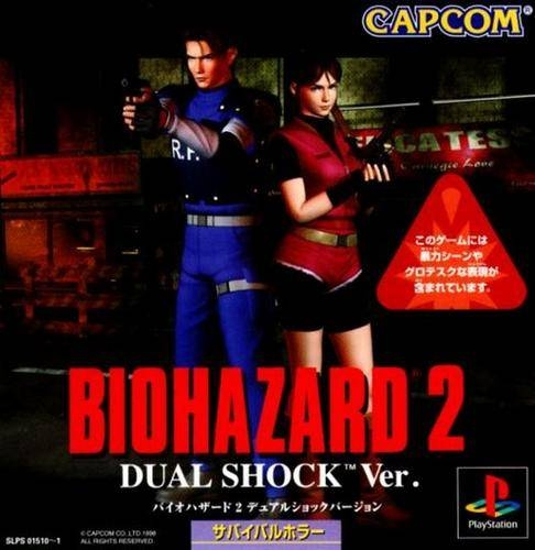 Resident Evil 2: Dual Shock Edition Wiki on Gamewise.co