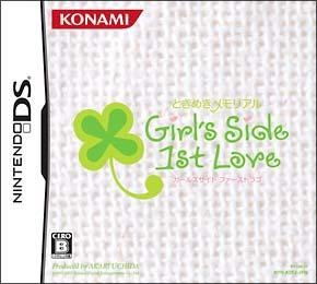 Tokimeki Memorial: Girls Side 1st Love [Gamewise]