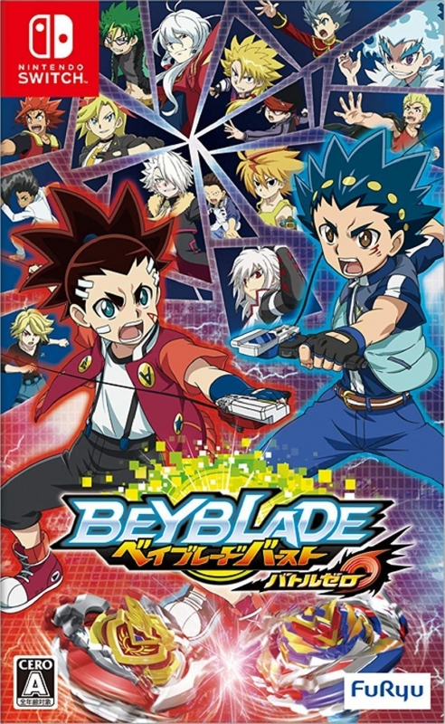 Beyblade Burst: Battle Zero for NS Walkthrough, FAQs and Guide on Gamewise.co