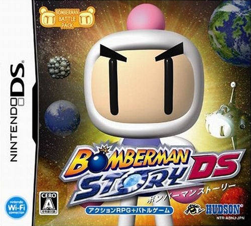 Bomberman Story DS [Gamewise]