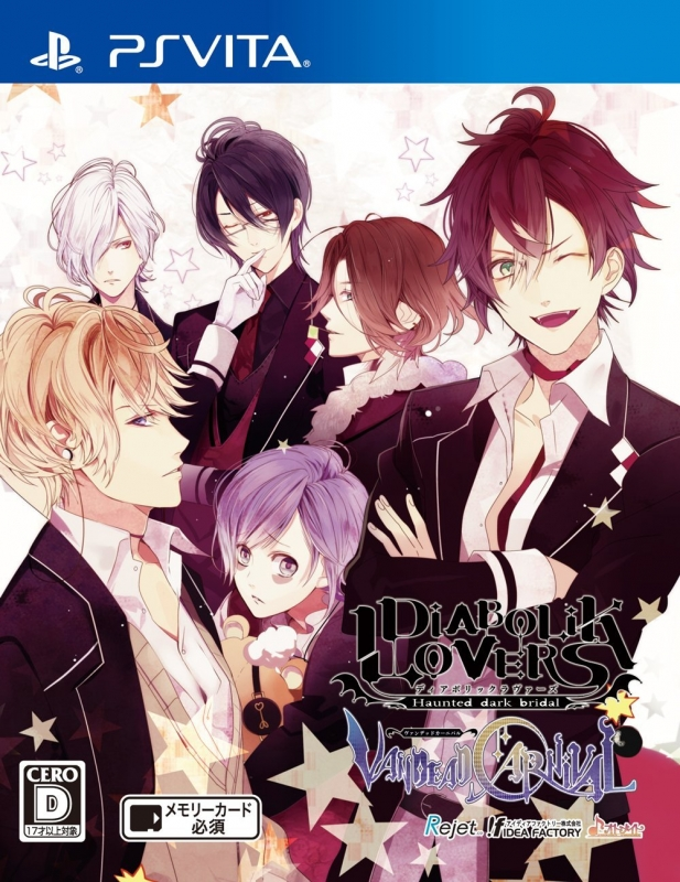 Gamewise Diabolik Lovers: Vandead Carnival Wiki Guide, Walkthrough and Cheats