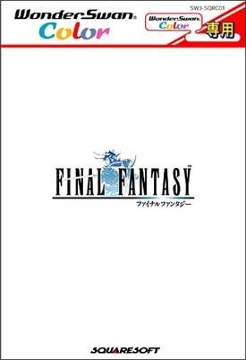 Final Fantasy [Gamewise]