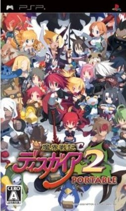 Disgaea 2: Dark Hero Days [Gamewise]