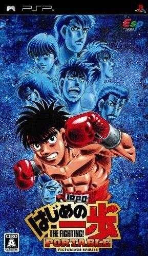 Hajime no Ippo Portable: Victorious Spirits for PSP Walkthrough, FAQs and Guide on Gamewise.co