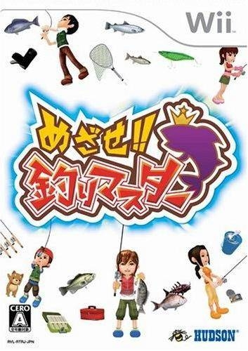 Fishing Master (jp sales) [Gamewise]