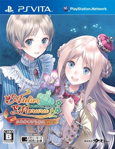 Meruru no Atelier Plus: Arland no Renkinjutsushi 3 for PSV Walkthrough, FAQs and Guide on Gamewise.co