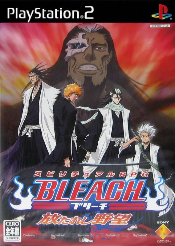 Bleach: Hanatareshi Yabou Wiki - Gamewise