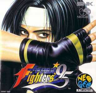 The King of Fighters '95 (CD) for NG Walkthrough, FAQs and Guide on Gamewise.co