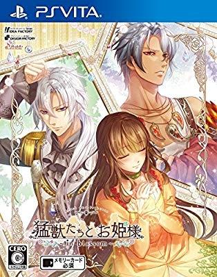 Moujuu-Tachi to Ohimesama: In Blossom Wiki on Gamewise.co