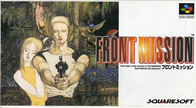 Front Mission Wiki - Gamewise