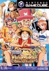 From TV Animation One Piece: Treasure Battle! on GC - Gamewise