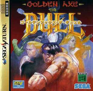 Golden Axe: The Duel for SAT Walkthrough, FAQs and Guide on Gamewise.co