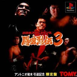 Shin Nippon Pro Wrestling: Toukon Retsuden 3 Wiki on Gamewise.co