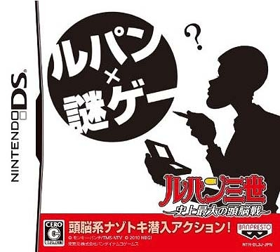 Lupin Sansei: Shijou Saidai no Zunousen on DS - Gamewise
