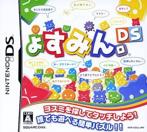 Yosumin. DS for DS Walkthrough, FAQs and Guide on Gamewise.co