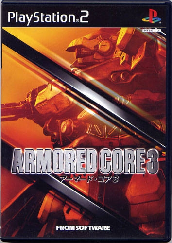 Armored Core 3 | Gamewise