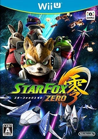 Star Fox Zero Wiki on Gamewise.co