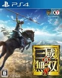 Dynasty Warriors 9 [Gamewise]
