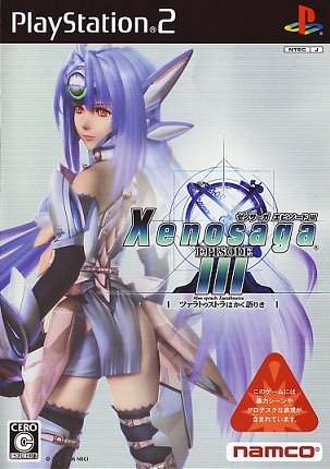 Xenosaga Episode III: Also sprach Zarathustra for PS2 Walkthrough, FAQs and Guide on Gamewise.co