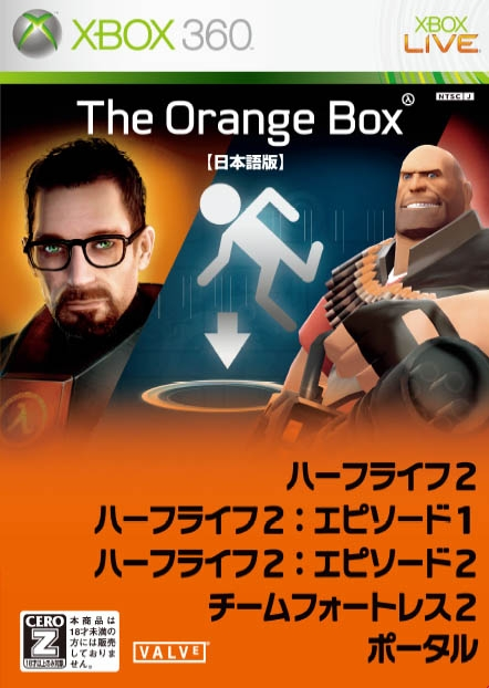 The Orange Box Wiki on Gamewise.co
