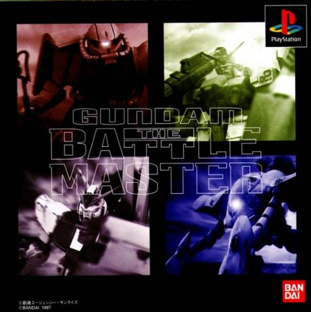 Gundam: The Battle Master on PS - Gamewise