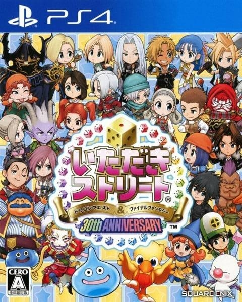 Fortune Street: Dragon Quest & Final Fantasy 30th Anniversary [Gamewise]