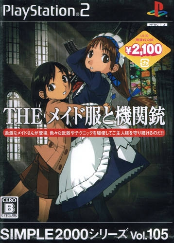 Simple 2000 Series Vol. 105: The Maid Fuku to Kikanjuu for PS2 Walkthrough, FAQs and Guide on Gamewise.co