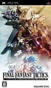 Final Fantasy Tactics: The War of the Lions on PSP - Gamewise