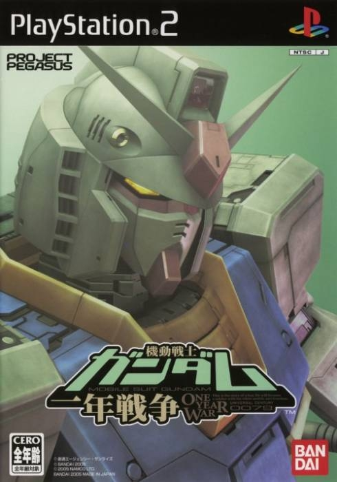 Mobile Suit Gundam: One Year War on PS2 - Gamewise