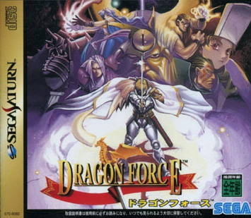 Dragon Force for SAT Walkthrough, FAQs and Guide on Gamewise.co