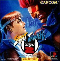 Gamewise Street Fighter Alpha 2 Wiki Guide, Walkthrough and Cheats