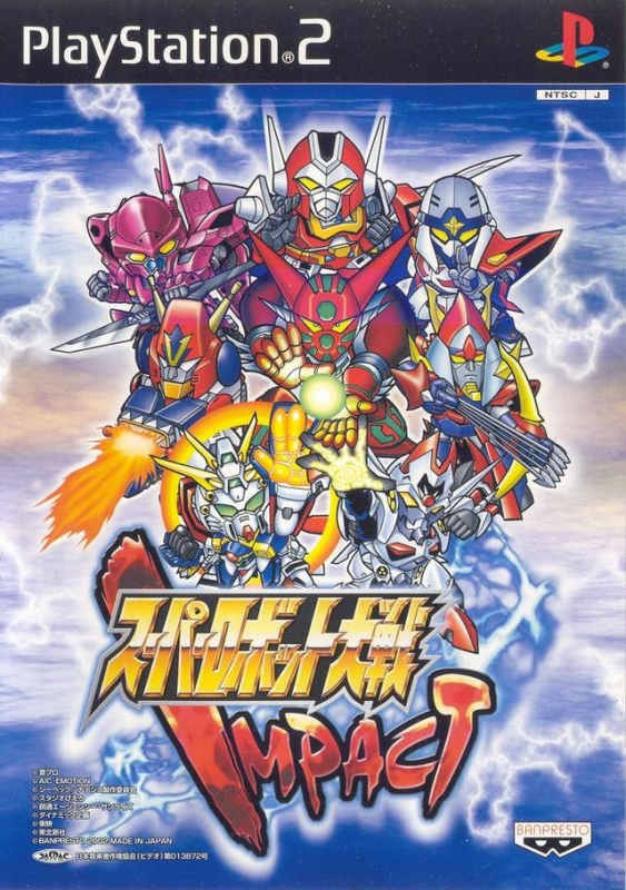 Super Robot Taisen Impact for PS2 Walkthrough, FAQs and Guide on Gamewise.co
