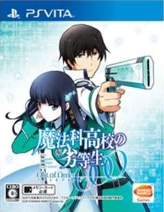 Mahouka Koukou no Rettousei: Out of Order Wiki - Gamewise
