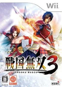 Samurai Warriors 3 for Wii Walkthrough, FAQs and Guide on Gamewise.co