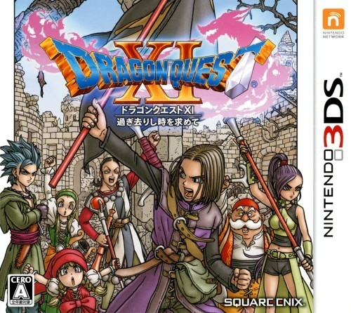 Dragon Quest XI | Gamewise