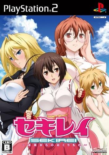 Sekirei: Mirai Kara no Okurimono   Gamewise