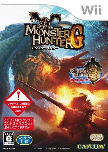 Monster Hunter G Wiki on Gamewise.co