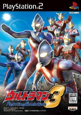 Ultraman Fighting Evolution 3 | Gamewise