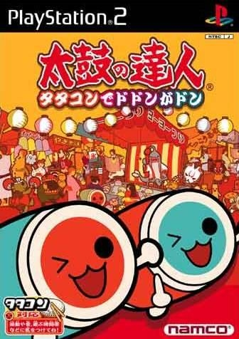 Taiko no Tatsujin: Tatakon de Dodon ga Don on PS2 - Gamewise